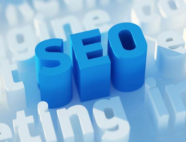 SEO优化、网站建设